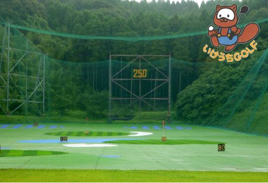いけうちゴルフ